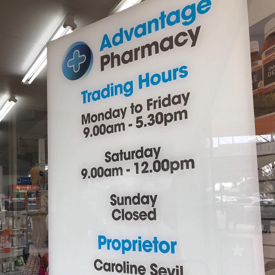 Uralla Pharmacy